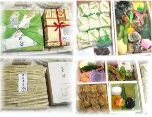 京都伊勢丹デパート購入の京弁当