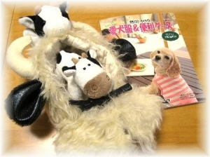 ママ殿ヘンテコ手作りの牛っぽい帽子?