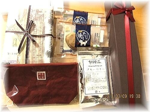 岡山のコギ友ブラン君のお家から届いた素敵なプレゼント