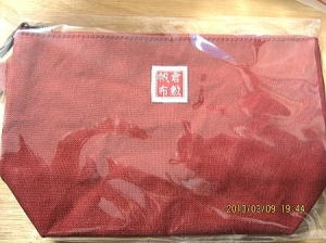 『倉敷帆布』のベンガラ色のポーチ