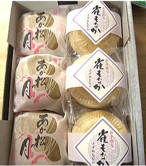 岡山『菓匠 宮雀』さんの和菓子2種;雀もなか・あか松の月