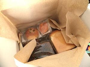 ちゃんと梱包されてきました。冷凍便です。
