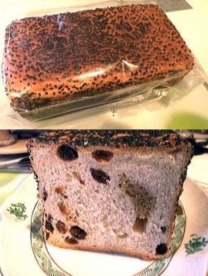 波照間;黒糖クリームとラムレーズンが入った食パン、黒胡麻が香ばしい