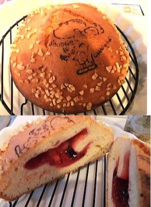 グーテ ジュブリルタン;外はサックリで、中に薄くフリュイルージュジャムを包んだパン