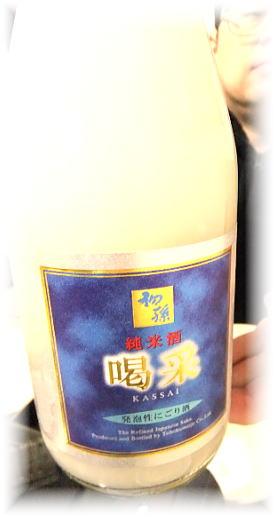 初孫  純米酒  喝采(かっさい) ;山形県酒田市