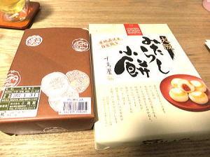 『菓匠 千鳥屋』大阪みたらし小餅&堺市『小島屋』 けし餅6個