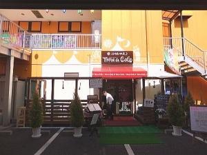 町田市野津田町にある隠れ家的なお店『TIFFIN de CoCo ティフィン・デ・ココ』
