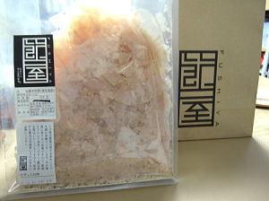 鰹節専門店『FUSHIYA節屋・林久右衛門商店』の鹿児島県産の鰹節
