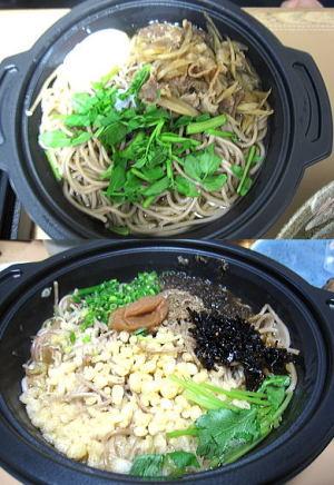 『和食屋の総菜 えん』 年越し牛肉そば温玉添え&七種の薬味を使ったえん蕎麦
