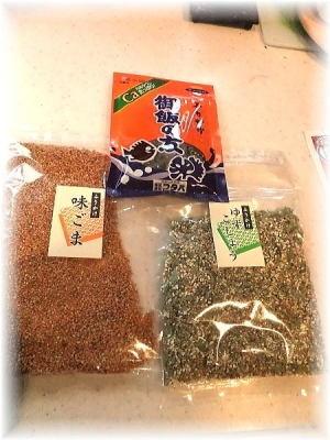 熊本のふりかけ『フタバ』3種類;味ごま・ゆずこしょう・御飯の友