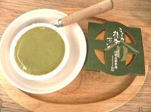 京都・宇治『辻利兵衛本店』のショコラ抹茶プリン  3個