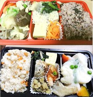 横浜ベイクォーターアネックス  4F『オーガニックハウス』のお弁当
