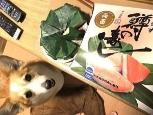 『株式会社吉田屋鱒寿し本舗』  鱒の寿し 両面  1800円