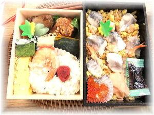 小田原市にお店があり、美味しいお弁当です。