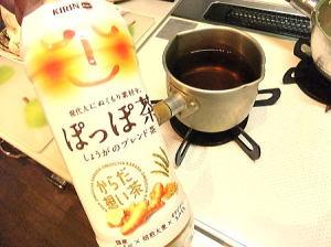 小さなお鍋でフツフツ熱くなったら、生姜の香りがふんわりします