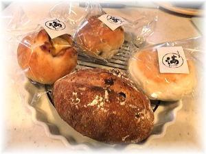 満 ecute 品川店(小麦と酵母 濱田家)のパン