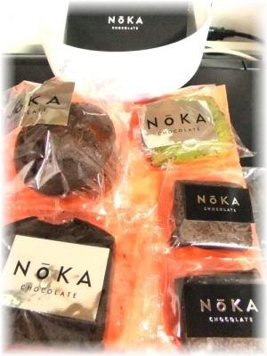 東京ミッドタウン店『ノカ・チョコレート』の菓子詰め合わせ 5個