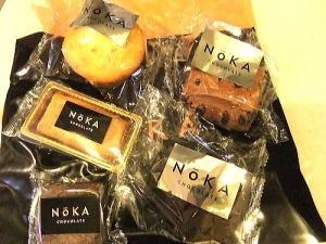 2011年11月にも購入した1000円のセット