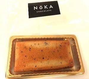 Nokaチョコレートの紅茶のフィナンシェ