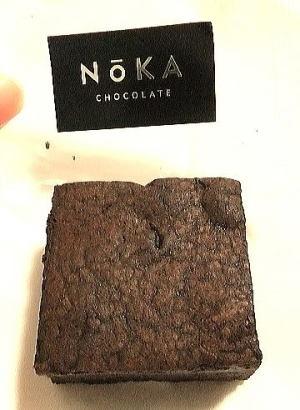 Nokaチョコレートのブラウニー
