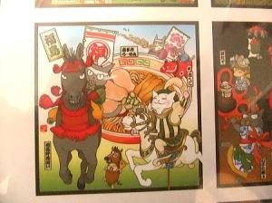 福島県のイラストは珍しく相馬野馬追いがバ~ンとアップ