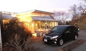 """オナーズヒル軽井沢内の""""森の温泉""""やレストランあり"""