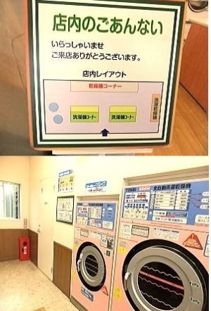 洗濯乾燥機で今回は使ってみました。