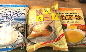 かんてんパパのスープとインスタントのお味噌汁