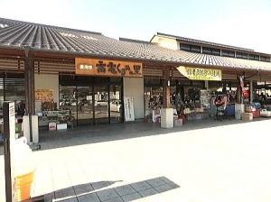 お食事処や物産がいろいろあります。野菜も売ってました。