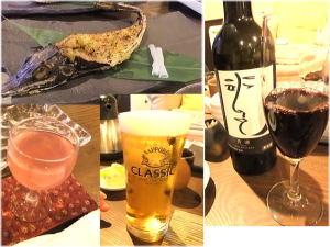 焼物;白老産八角田楽焼き&サッポロ生クラッシックビール&食前酒&北海道産ワイン