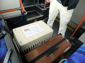 ニッポンレンタカーで無事返し、そこから無料のバスで新千歳空港へ