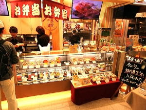 新千歳空港・国内線ターミナルビル2F『美食千歳』でお弁当
