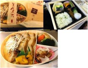 いろんなお弁当があります。もちろん、飛行機内で食べました。