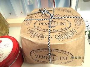 イタリア・Perbellini(ペルベリーニ)のPanettone パネットーネ