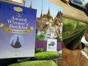 2012年11月18日~11月22日までの報奨旅行