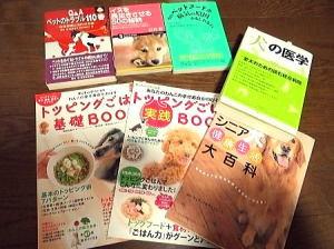 これらの本は非常に役に立ちます