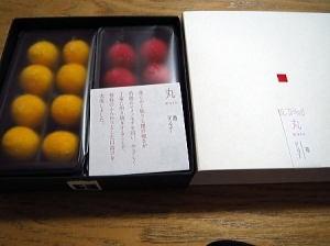 『十火』の丸(maro)の苺・マンゴー