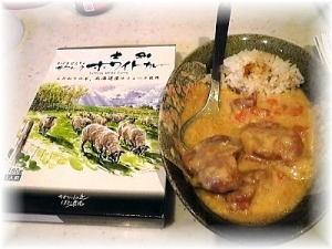 北海道士別市 しずおさんちのサフォークホワイトカレー