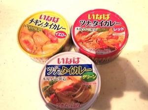 いなばのタイカレー3種 缶詰は日持ちがするので防災食に良い