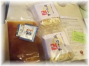岡山市『むつみ製麺所』の冷凍おうどんとダシなど