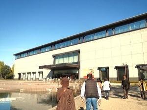平成館 特別展示室   2013年10月8日(火) ~ 2013年12月1日(日)