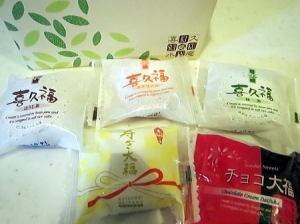 仙台のお茶の井ヶ田の『喜久福』 冷凍品