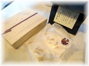 仙台の『賣茶翁』さんの和菓子