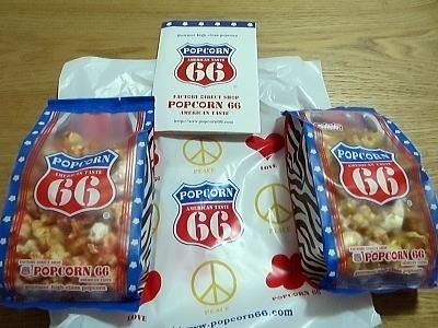岡山市にある『POPCORN 66』のリッチいちごミルク&リッチプレミアムキャラメル