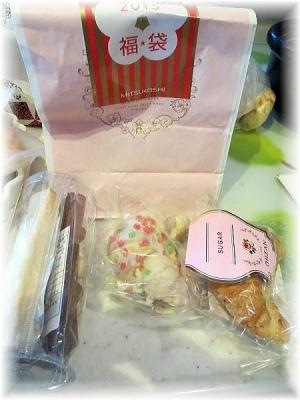 銀座三越店 福袋『カフェ オウザン』の1080円焼き菓子詰合せ 200点限り