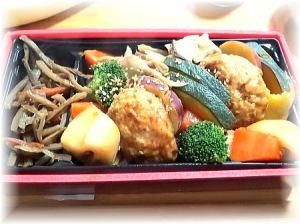 小田急新宿店『Salad Cafe』の一番のお安くて美味しそうなお弁当 600円くらい