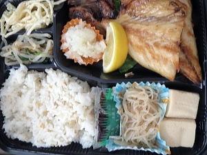 おさかな弁当 550円