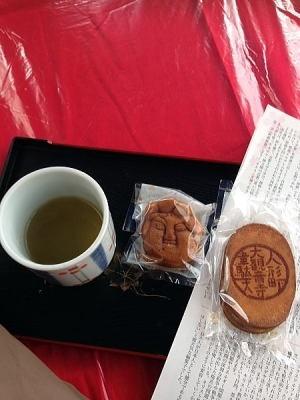 美味しいお茶とお菓子頂けました~幸せ♪
