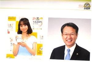 小岩井乳業株式会社  代表取締役社長 堀口 英樹氏 と 福田萌ちゃん